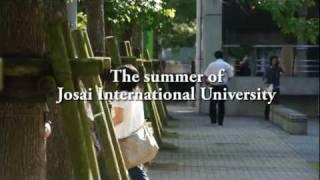 城西国際大学の夏