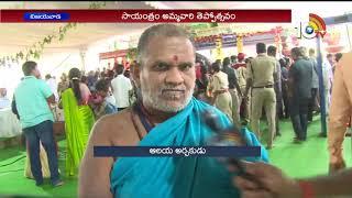 రాజరాజేశ్వరిగా దర్శనమిస్తున్న అమ్మవారు | #Vijayawada