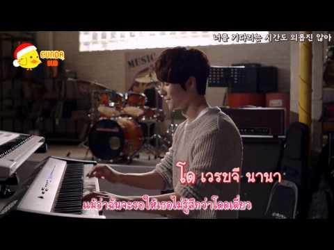 B1a4 - Oh My Love