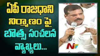 Minister Botsa Satyanarayana Sensational Comments On AP Capital Region