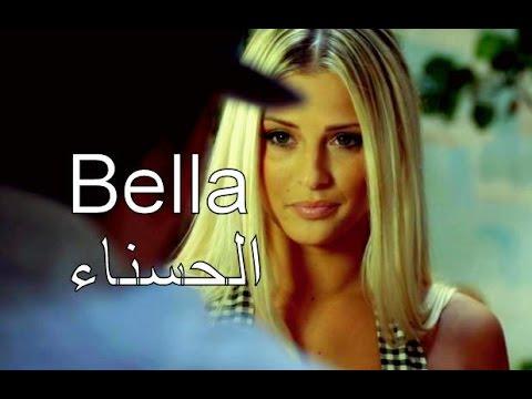 Maitre Gims   Bella PAROLES أغنيه فرنسية مترجمة للعربية