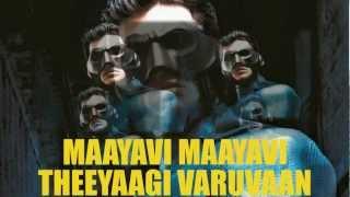 Mugamoodi - Mugamoodi Song Mayavi with Lyrics