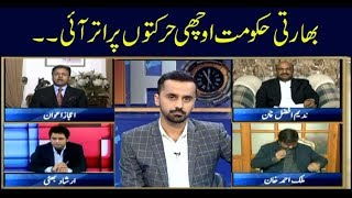 11th Hour | Waseem Badami | ARYNews | 18 February 2019