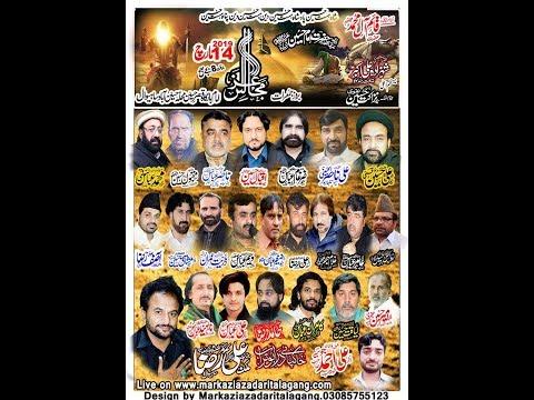 14 March  Live Majlis e aza 2019..... Sahiwal Sargodha