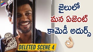 Naveen Polishetty Makes FUN of Police | Agent Sai Srinivasa Athreya Deleted Scene 4 | Shruti