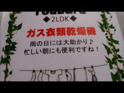 Ϳ�ḶĮͿ�Ḷ 2LDK 5.5��� ���ѡ���