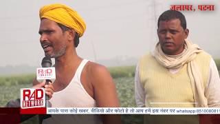 PM मोदी और बिहार के CM नीतीश कुमार के बारे में क्या सोचता है देश का अन्नदाता ।RAD Network।