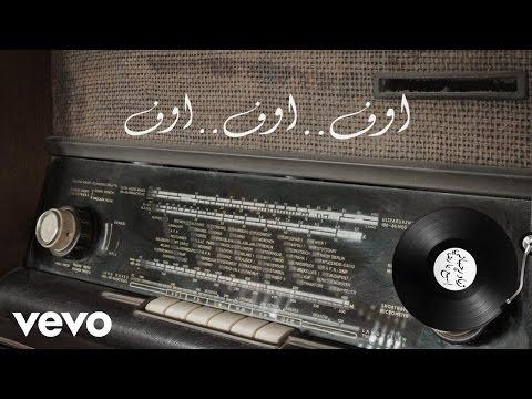 Ziad Rahbani زياد الرحباني - Esmaa Ya Reda اسمع يا رضا (Lyric Video)
