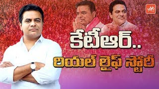 KTR Real Life Story(Biography) | Education | Childhood | Political Carrer | CM KCR Cabinet