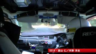 2012 全日本ラリー選手権 第1戦 唐津