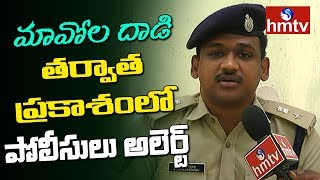 Increased Security To Political Leaders – Satya | Prakasam SP Satya Yesubabu Face To Face | hmtv