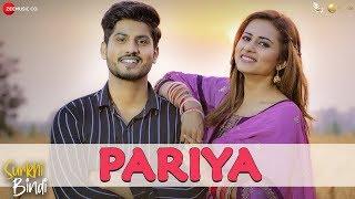 Pariya | Surkhi Bindi | 30 Aug | Gurnam Bhullar | Sargun Mehta