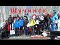 Соревнование по лыжным гонкам.Курорт Боровое.15-16 марта 2014г rg