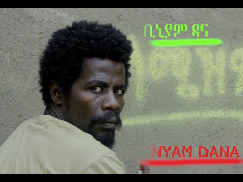 Play Bini Dana -  Selamizm New Ethiopian Music 2015 (Official Video) in Mp3, Mp4 and 3GP