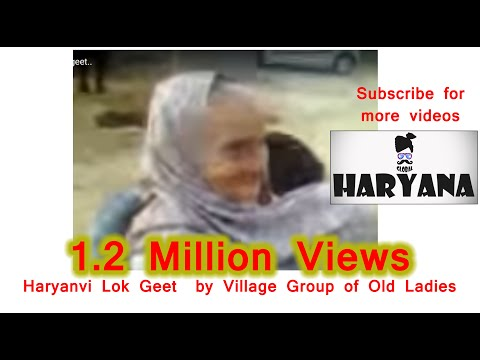Haryanvi Lok Geet.. video