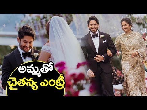 Chaithanya With his MOTHER Lakshmi Daggubati at Naga Chaitanya & Samantha Christian Wedding