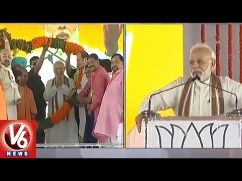 PM Modi Addresses Kisan Kalyan Rally In Shahjahanpur's Roza | Uttar Pradesh | V6 News