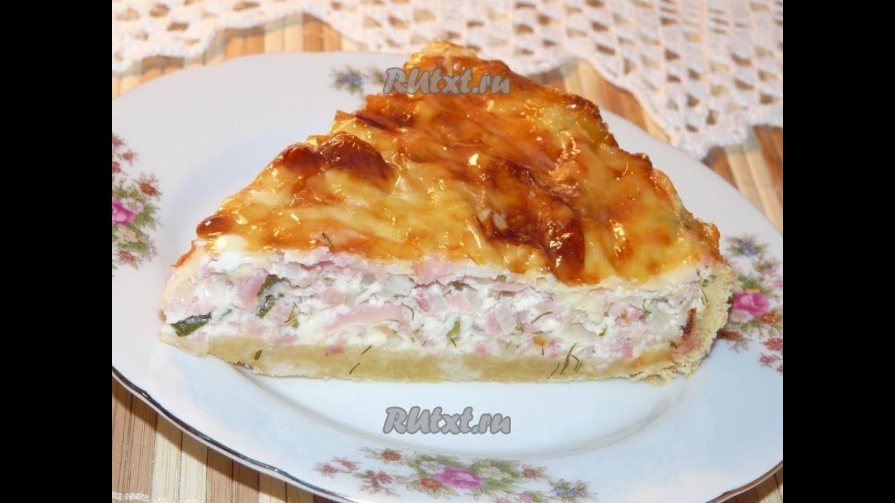Пирог с ветчиной и сыром рецепт с