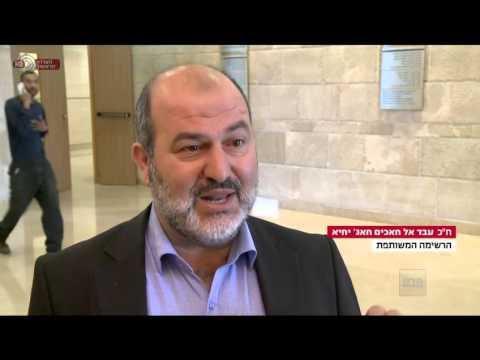 מבט - חשיפה של רשת ב': הפרדה בין יולדות יהודיות לערביות בבתי החולים