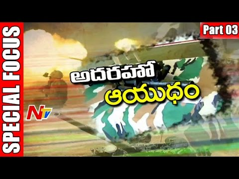 Indian Army Weapons Exhibition | Special Focus | Part 03 | NTV