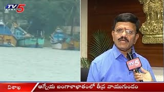 Cyclone Phethai Alert in AP - Latest Updates  - netivaarthalu.com
