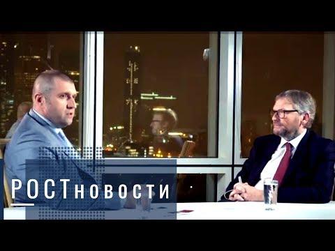 РОСТновости: Титов и Потапенко о блокчейн и новом виде рейдерства