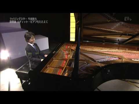 Poulenc:Impromptu No.15 . Hommage A Edith Piaf
