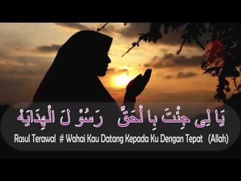 Sholawat Yaa Habibal Qolbi (lirik)