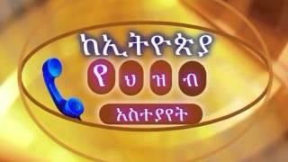 ESAT keerso Lerso From Ethiopia May 29 , 2015 Ethiopia