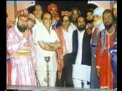 Urud Academy Delhi Presents,  Urdu Hai Jiska Naam