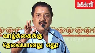 உருக்கமான பேச்சு... Actor Sivakumar Speech | Agaram Foundation Event | Surya