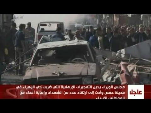 Double car bombing kills dozens in Syria's Homs