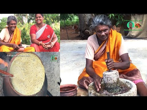 My Village Food Paruthi Paal | Cotton Seeds Milk |  பருத்தி பால் | Samayal Kurippu #villagecooking