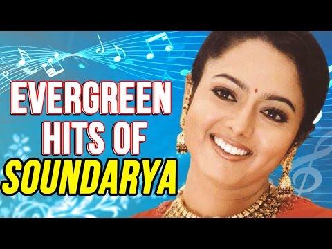 Evergreen Hits Of Soundarya Telugu Movie Songs || Jukebox || Telugu Songs video