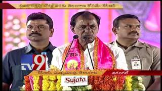 TRS makes 16th Foundation Day meet a grand success