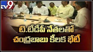 CM Chandrababu to meet TTDP leaders over Mahakutami seat sharing