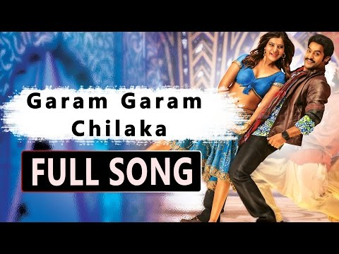 Garam Garam Chilaka Full Song || Rabhasa Movie || Jr.Ntr, Samantha, Pranitha