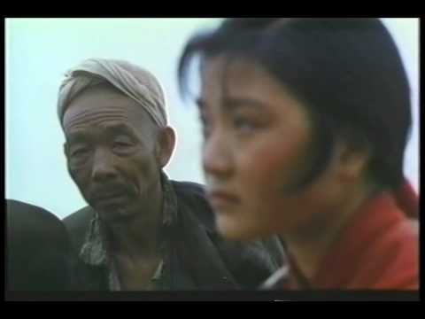 Yellow Earth Trailer