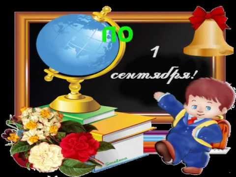 К. Ибряев - Школьный Корабль