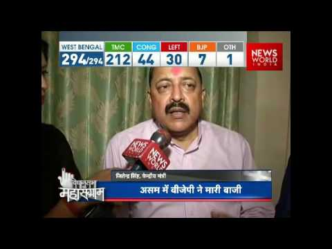 NWI Exclusive | Dr Jitendra Singh Speaks Over Assam Assembly Election