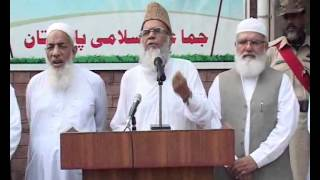 Syed Munawar Hasan Addressing Independence Ceremony In Mansoora Lahore - 14 Aug 2012
