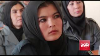 Policewomen Gets Father To Leave Taliban
