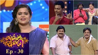 Thakarppan Comedy | Ep 30 - A Mahout with his wife | Mazhavil Manorama