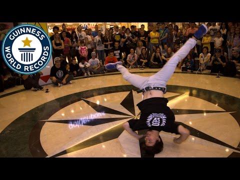 『ギネス世界記録』ブレイクダンスの連続回転世界一