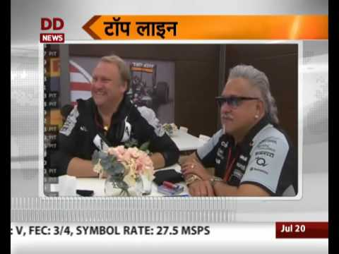 Topline: Business News (Hindi)