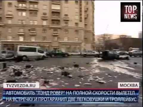 ДТП на Ленинском: Полицейский протаранил 2 авто 26.01.2013
