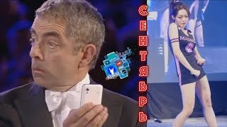 Coub ?????? ??????? ???????? 2017 | coub best