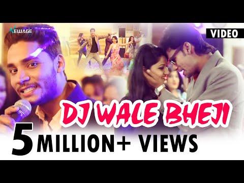 Dj Wale Bheji || Full Hd Video Song 2017 | Latest Garhwali Song || Amit Koli | Vikas Khatri & Veena