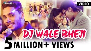 Dj Wale Bheji || Superhit Garhwali Full Video Song || Vikas Khatri || Amit Koli | Veena Rawat