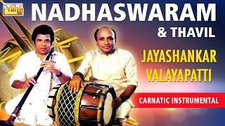download lagu Nadhaswaram By Jayashankar  Valayapatti  Thavil  Carnatic gratis